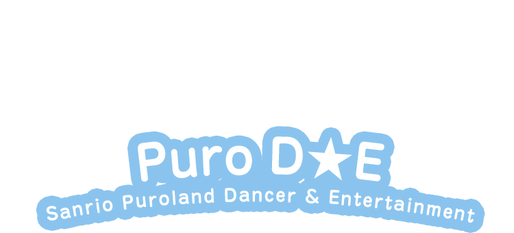 Puro D★E Sanrio Puroland Dancer & Entertainment