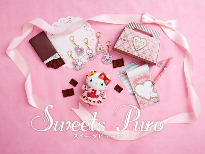 Sweets Puroシリーズ