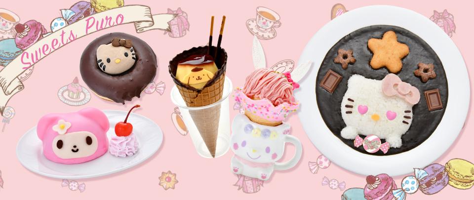 Sweets Puro限定ウィンターメニュー