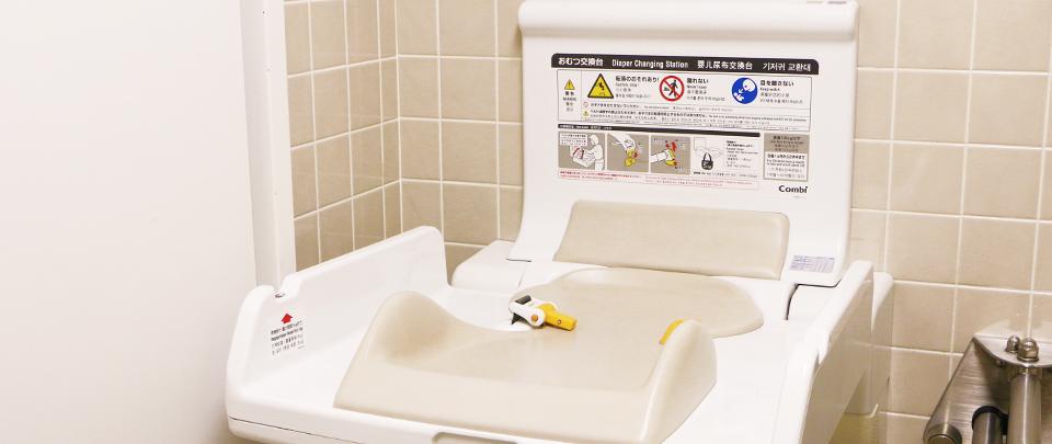 3F 多目的トイレ