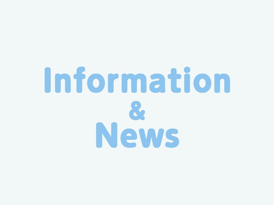 【オンライン限定商品】サンリオピューロランドでの販売開始について