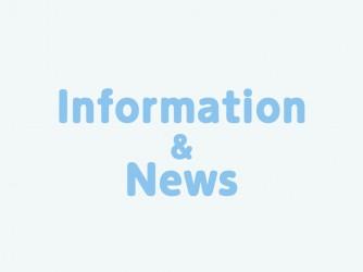 【7/23(土)より実施】「夜祭り開幕宣言」鑑賞待機列についてのお知らせ
