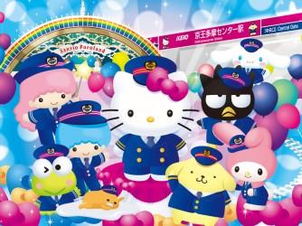 ハローキティが京王多摩センター駅を彩ります!