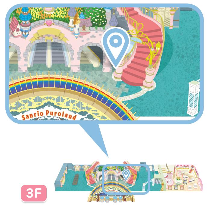 3F レインボーホール(きゃらぐり)