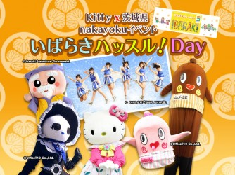 Kitty x 茨城県 nakayokuイベント 「いばらきハッスル!」Day