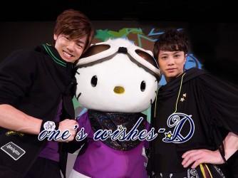 ダニエルのダンスユニット「one's wishes-D」