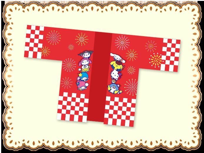 【7/16(土)発売!】本格はっぴ(全8色)<br>各8,000円(税込)