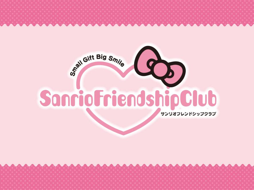 サンリオフレンドシップクラブ(ポイントカード)について
