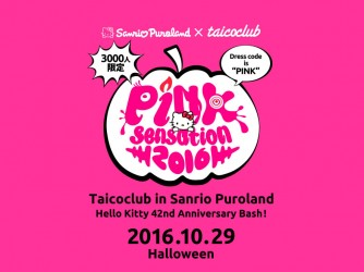 PINK sensation 2016 Taicoclub in Sanrio Puroland  Hello Kitty 42nd Birthday Bash!