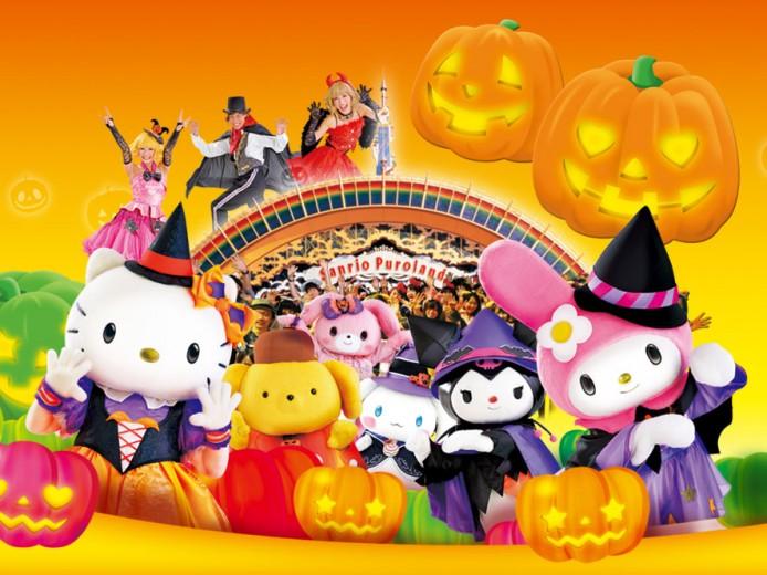 ハロウィーンマーチングパレード