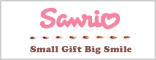 sanrio -small gift big smile-