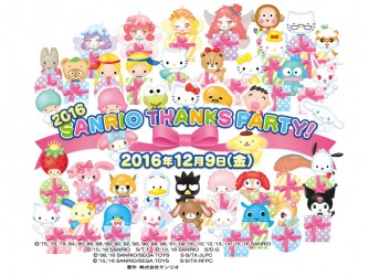 2016 SANRIO THANKS PARTY!