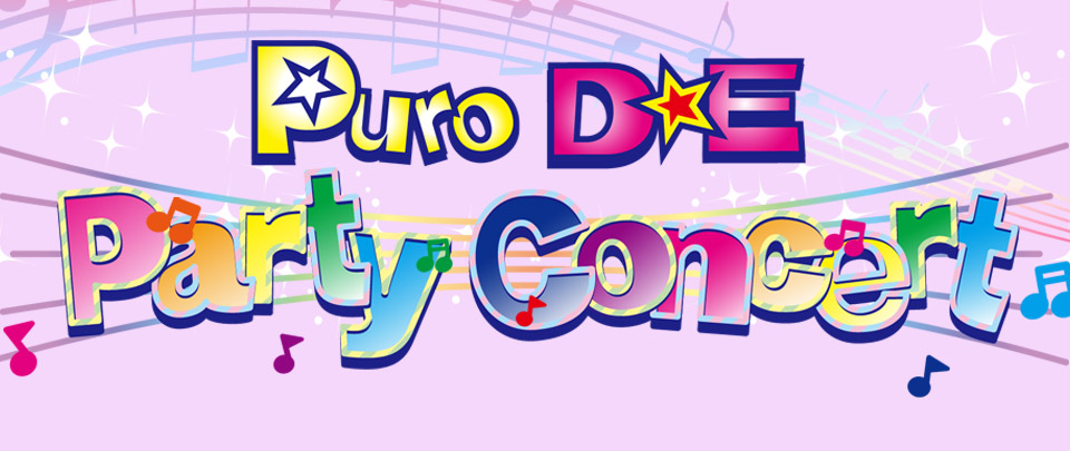 Puro D★E Party Concert Vol.4