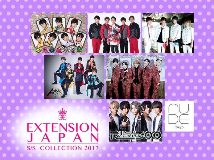 EXTENSION JAPAN 2017
