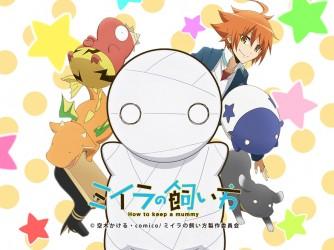 TVアニメ「ミイラの飼い方」先行上映イベント in サンリオピューロランド
