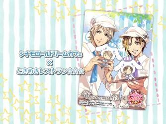シナモロールドリームカフェがアプリ『ときめきレストラン☆☆☆』とコラボ!