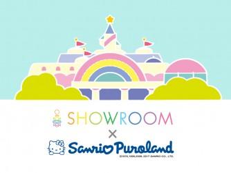 SHOWROOMスペシャルステージ in サンリオピューロランド