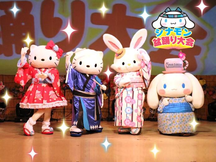 シナモン盆踊り大会
