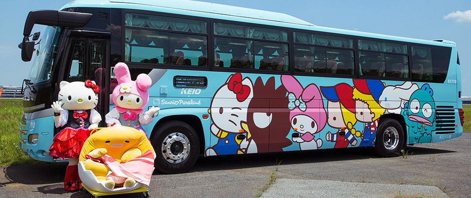 京王バス×サンリオピューロランド成田空港連絡バスに「サンリオピューロランド号」登場!!