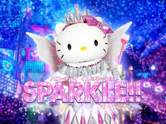 ハローキティイルミネーション「SPARKLE!!」