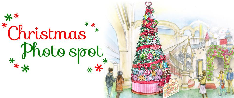 2017/11/10(金)~12/25(月)まで!クリスマス限定!フォトスポット