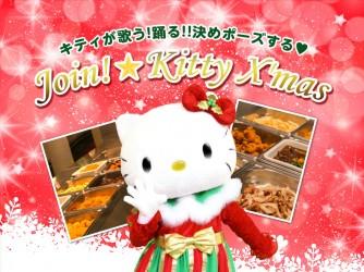 レストラン プチライブ「Join!☆Kitty X'mas」