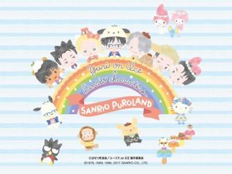 ユーリ!!! on ICE × サンリオキャラクターズ inサンリオピューロランド オープニングセレモニー