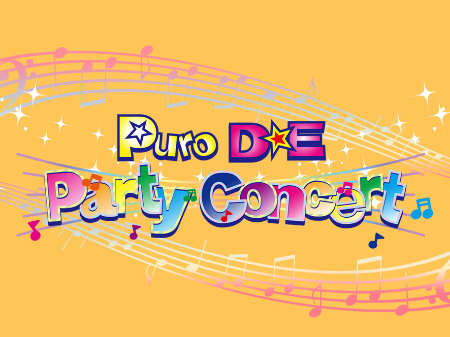 Puro D★E Party Concert Vol.7 -2018 Farewell Party-