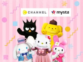 「C CHANNEL」「Mysta」とのコラボが決定!