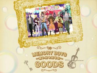 MEMORY BOYS〜想い出を売る店〜グッズ
