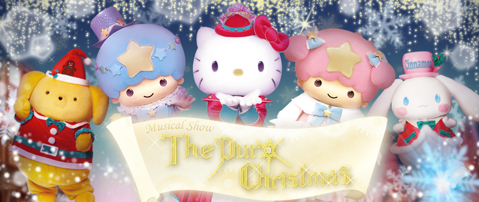 Musical Show「The Puro Christmas」