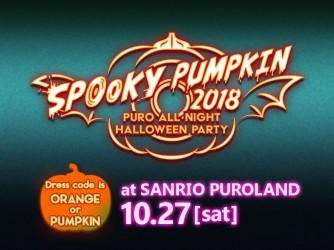 SPOOKY PUMPKIN 2018〜PURO ALL NIGHT HALLOWEEN PARTY〜