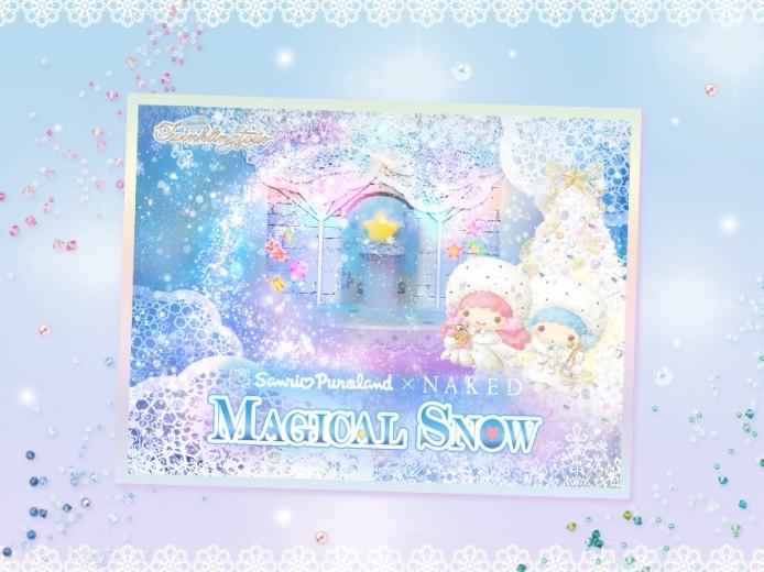 2018/11/9(金)~12/25(火)まで!Sanrio Puroland×NAKED「MAGICAL SNOW」(〜キキ&ララ〜トゥインクリングツアー)