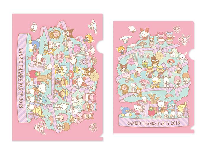 2018/12/7(金)~発売!<br>SANRIO THANKS PARTY 2018 A4&A5クリアファイルセット<br>432円(税込)
