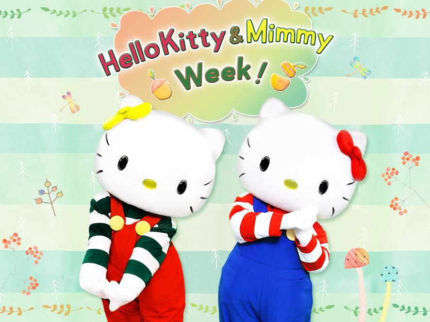ハローキティ&ミミィWeek!