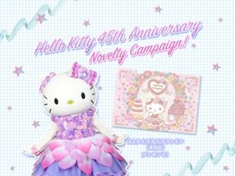 「Hello Kitty 45th Anniversary」ノベルティプレゼント