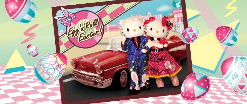 Egg'n'Roll Easter!休止情報