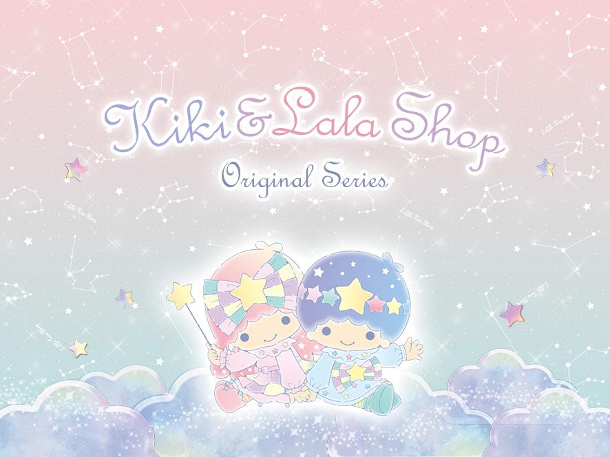 キキ&ララショップオリジナルシリーズ