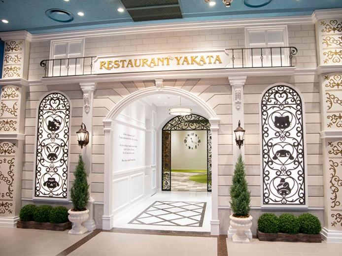 「館のレストラン」