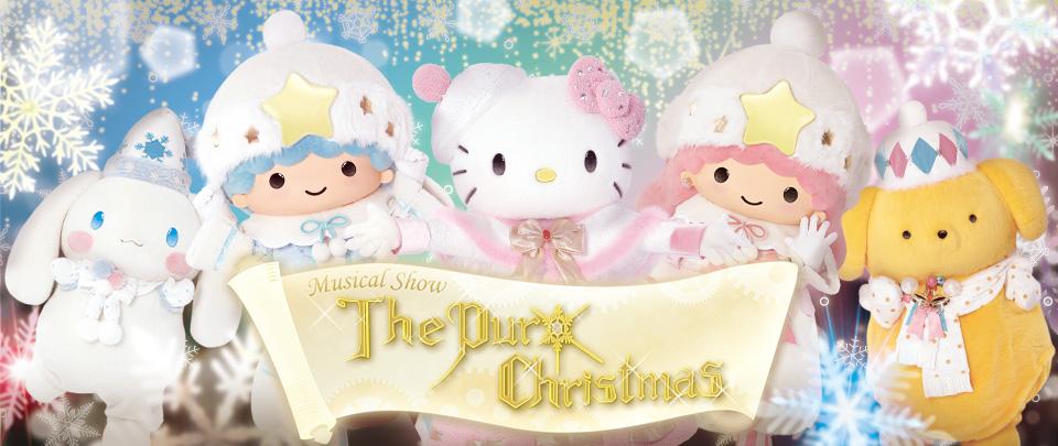The Puro Christmas