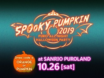SPOOKY PUMPKIN 2019〜PURO ALL NIGHT HALLOWEEN PARTY〜