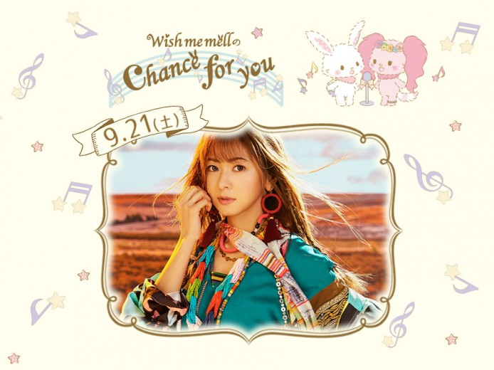 Wish me mell の Chance for you初日スペシャルアフタートークショー