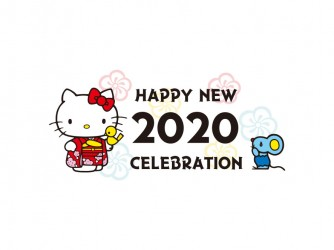 HAPPY NEW 2020 CELEBRATION