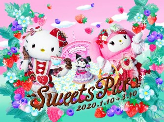 Sweets Puro ~very berry sweets パーティ~