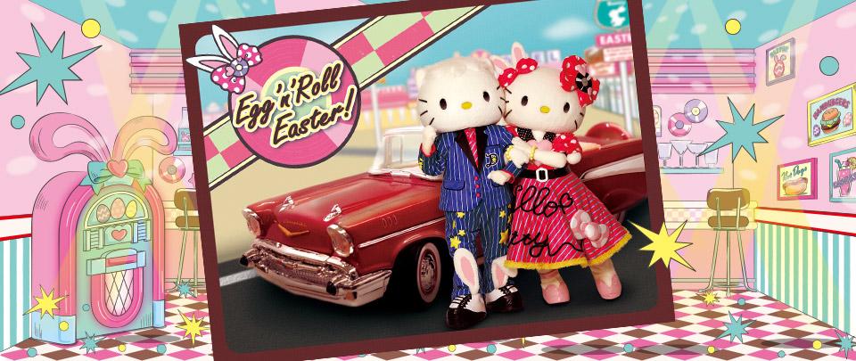 Egg'n'Roll Easter!