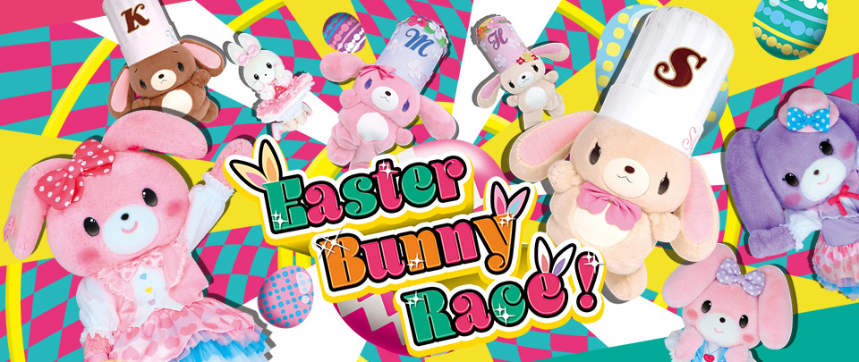 Easter Bunny Race!休止情報
