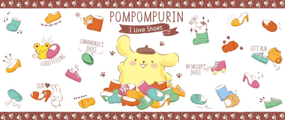 ポムポムプリンくつコレクションシリーズ