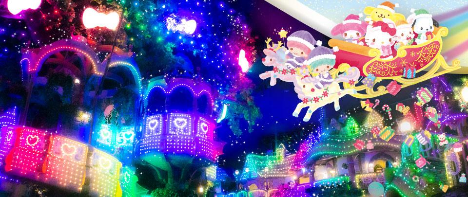 【2020/11/13(金)~12/25(金)】クリスマスイルミネーション「レインボーサンタのクリスマス・イブ」