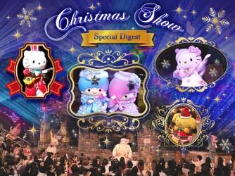 【SHOWROOM】クリスマスショー スペシャルダイジェスト