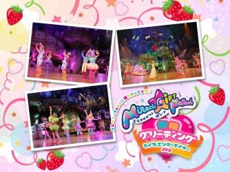 【SHOWROOM】 Miracle Gift Parade無限グリーティングライブエンターテイナーday